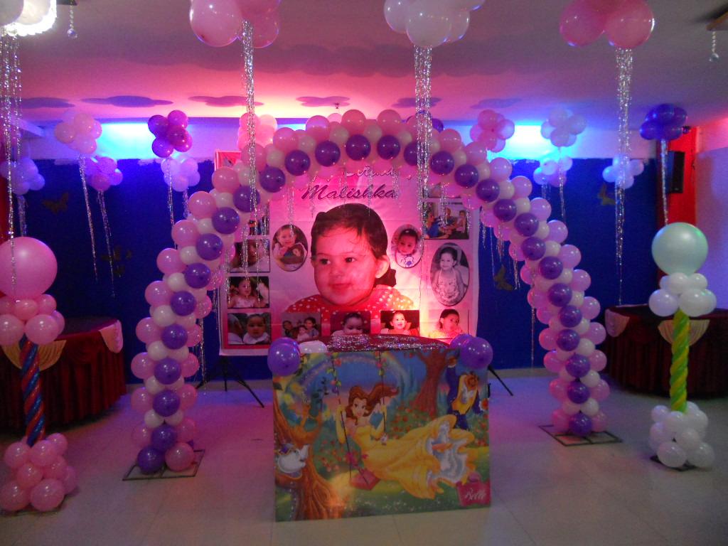 www.birthdayvala.com - Baloon Decoration